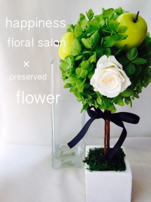 Happiness Floral Salon