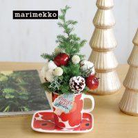 とっておきのクリスマスギフトに! プリザーブドフラワーの贈り物